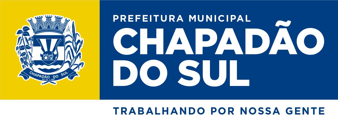 Prefeitura de Chapadão do Sul